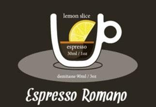 café espresso romano